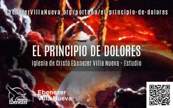 EL PRINCIPIO DE DOLORES