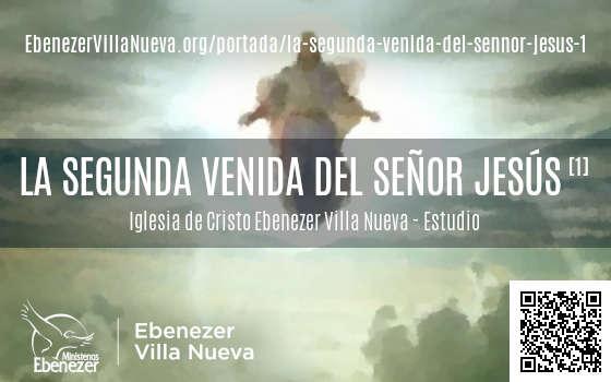 LA SEGUNDA VENIDA DEL SEÑOR JESÚS (1)