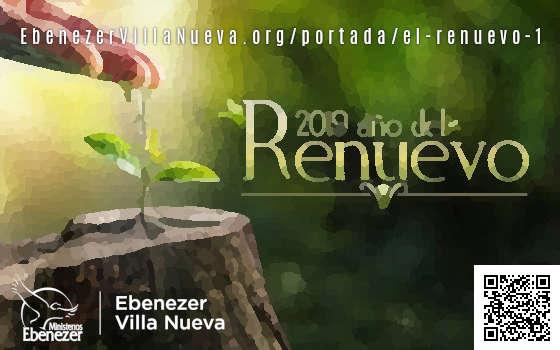 EL RENUEVO (1)
