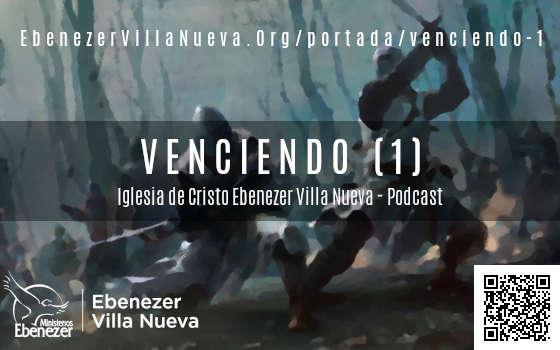 VENCIENDO (1)