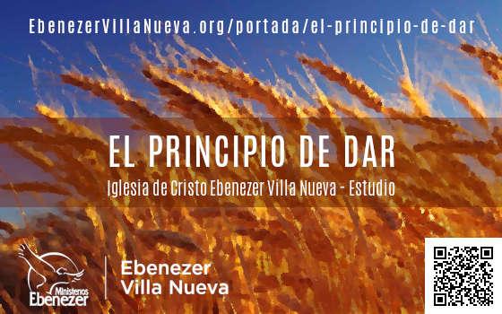 EL PRINCIPIO DE DAR