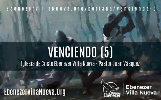 VENCIENDO (5)