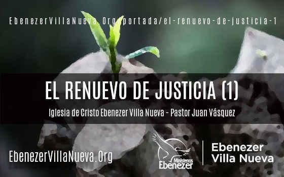 EL RENUEVO DE JUSTICIA (1)