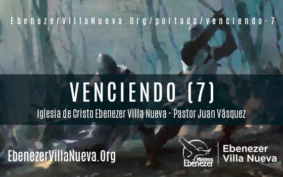 VENCIENDO (7)