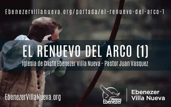 EL RENUEVO DEL ARCO (1)