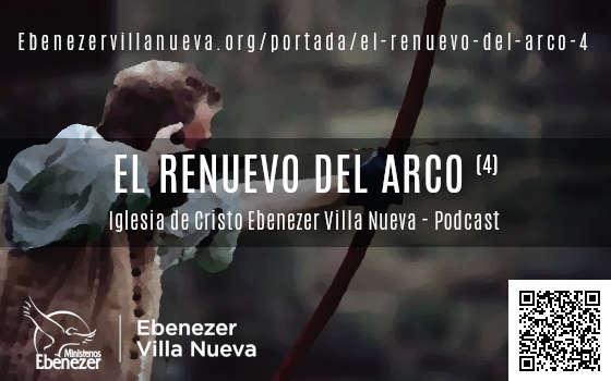 EL RENUEVO DEL ARCO (4)